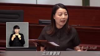 劉小麗:指責何君堯「厚顏無恥」,遭李慧琼逐離會議廳。