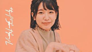 サイダーガール「週刊少年ゾンビ」