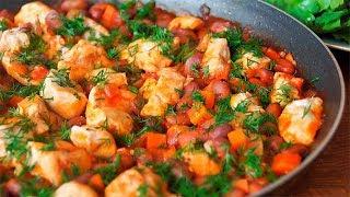 30 минут и Вкуснейший ОБЕД или УЖИН Готов!!! Блюдо из курицы на сковороде