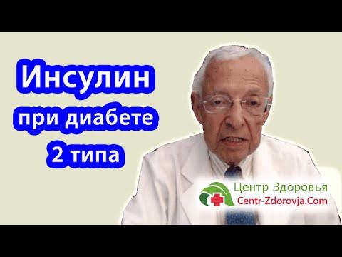 Льготы детей с сахарным диабетом в украине