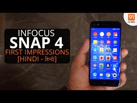 InFocus Snap 4: First Look | Hands on | Price | Hindi हिन्दी