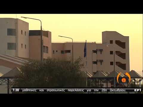 Κορονοϊός | Αυξάνεται η λίστα με τα κρούσματα σε Τρίκαλα, Καρδίτσα, Λάρισα, Μαγνησία | 06/10/20|ΕΡΤ