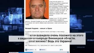 Поиски маньяка из Орска Валерия Андреева
