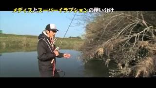 大漁生活(TAIRYOU SEIKATSU) Vol.80