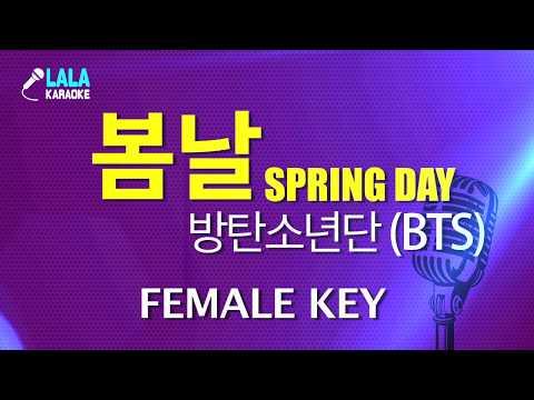 방탄소년단 _ 봄날 (BTS - Spring Day) (여자키,Female) / LaLa Karaoke 노래방