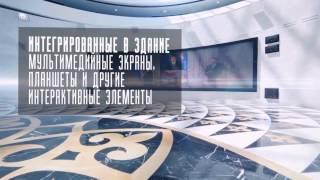 """""""Назарбаев Центр"""" Фонда Первого Президента Республики Казахстан"""