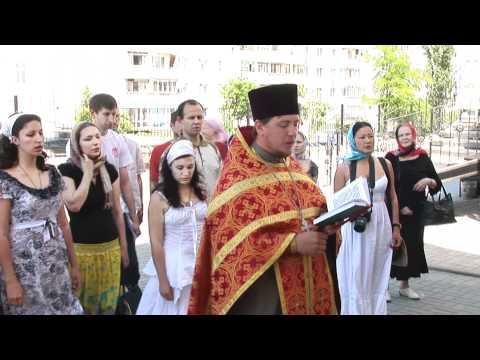 Молебен отслуженный в рамках акции «Россия без абортов»