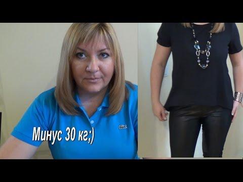 Как похудеть на сбалансированном питании