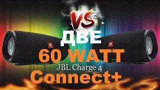 JBL CHARGE 4 - МОЩНО 60 ВАТТ!!! CONNECT+ В ДЕЙСТВИИ!!!