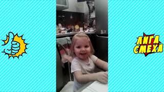 Попробуй Не Засмеяться С Детьми   Смешные Дети! Лучший Детский Юмор! Видео! Приколы Для Детей 2018!