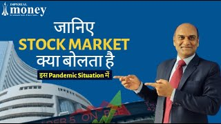 COVID-19 Impact on Stock Market in India