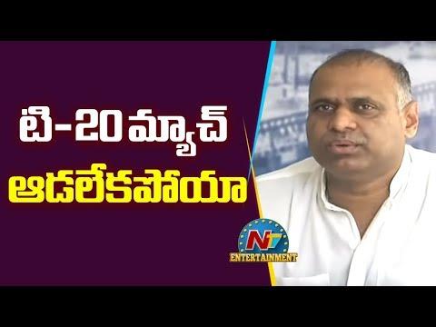Producer Prasad V Potluri Press Meet | PVP Press Meet | NTV Entertainment