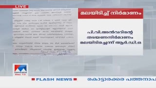 manorama news live today 2018 online - TH-Clip