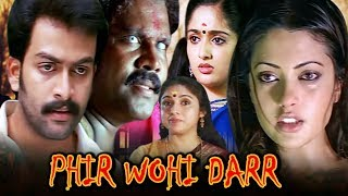 Phir Wohi Darr  Full Movie  Anandabhadram  Kavya Madhavan  Riya Sen  Hindi Dubbed Movie