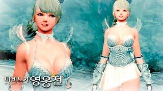 Mabinogi Heroes (Vindictus) - Delia lvl 1~31 Gameplay - F2P - KR