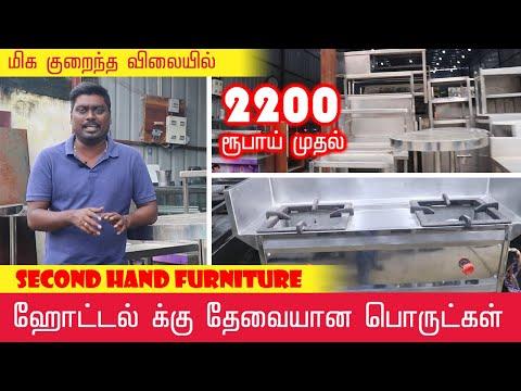 , title : 'Second Hand Kitchen Equipment in Chennai | Second Hand Kitchen Units | Kitchen Cabinets | Video Shop
