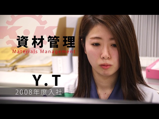 【株式会社カジワラ_採用動画】資材管理職インタビュー