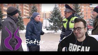 Drama смотрит Satyr - СТОПХАМ. ПАРОДИЯ #26
