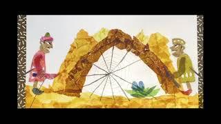 """Karagöz-Schattentheater-Kunst: """"Die Spinne und die Taube"""""""