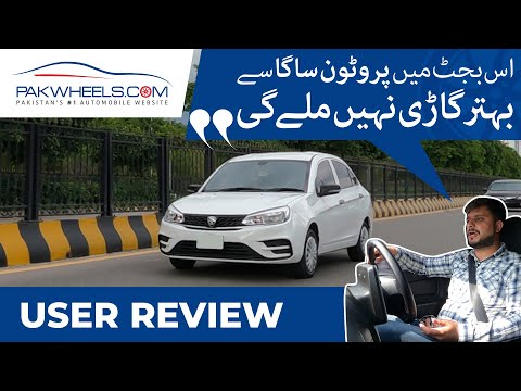 Proton Saga 1.3 MT | User Review | PakWheels