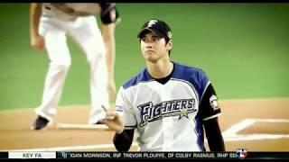 MLB Network Intro Shohei Ohtani