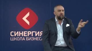 Университет СИНЕРГИЯ - Андрей Парабеллум - Вебинар «Как стабильно достигать высоких результатов»