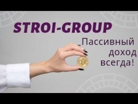 Перспективы криптовалюты gram