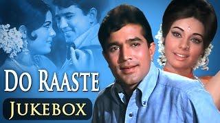 All Songs Of Do Raaste (HD)   Laxmekant Pyarelal   Lata - Mohd Rafi   Kishore Kumar   Mukesh