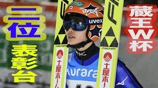 伊藤有希スキージャンプ女子W杯蔵王大会2018