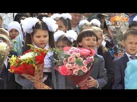 День знаний в лицее им. М.Бурангулова с. Раевский