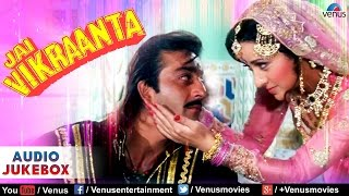Jai Vikraanta Full Songs | Sanjay Dutt, Zeba   - YouTube