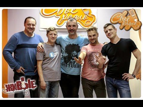 """Скворцы Степанова. """"Живые"""". Своё Радио (16.09.2016)"""