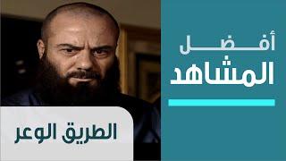 Download Video مطاردة رجال الامن للارهابيين MP3 3GP MP4