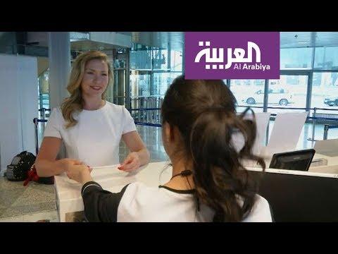 العرب اليوم - شاهد: برنامج