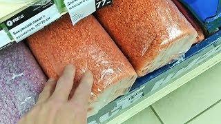 ФИКС ПРАЙС // обзор полочек // Фикс Прайс ПОДНИМАЕТ ЦЕНЫ