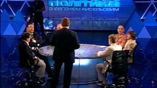 Большая политика с Евгением Киселевым 11 мая 2012 года