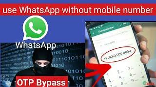 without mobile number - मुफ्त ऑनलाइन वीडियो