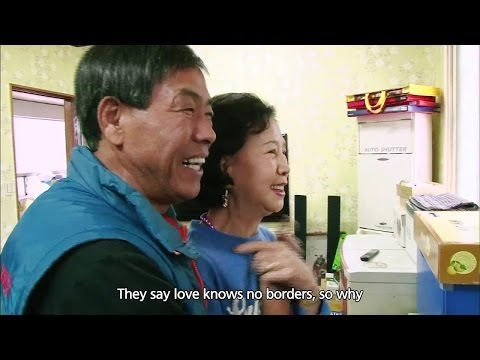 Screening Humanity   인간극장 - What's age got to do with love?, part 1 (2014.01.27)