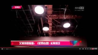 Sohu TV Interview