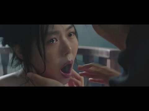 The Handmaiden clip - The Bath