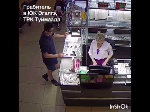Дерзкое происшествие в ТРК «Туймаада»