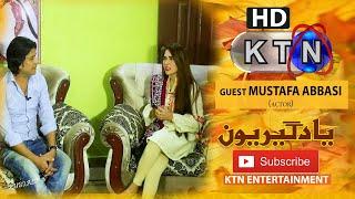 Yaadgiroun | Mustafa Abbasi (Actor)   Only On KTN Entertainment