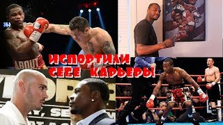Боксёры чемпионы, убившие свои карьеры