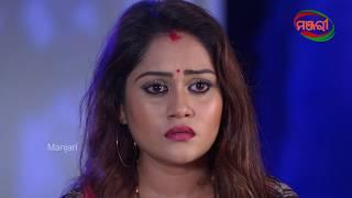 Bohu Amara NRI Episode 5 Promo | ManjariTV | Odisha