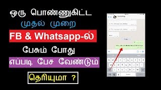 How To Start A Conversation and Impress A Attitude Girl On Chat !