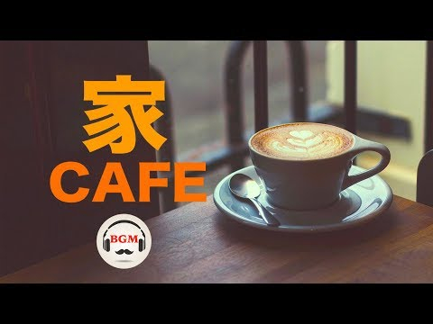 Relaxing Cafe Music - Slow Jazz & Bossa Nova Music - Music For Relax, Study, Work
