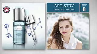 Artistry™ Средство с витамином С и гиалуроновой кислотой