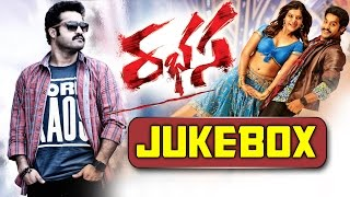 Movie Songs Jukebox -Jr.Ntr's Rabhasa