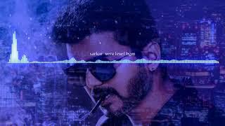 sarkar mass bgm mp3 song download