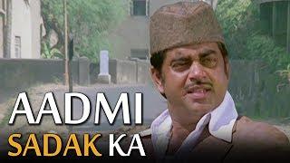 Title Song  Aadmi Sadak Ka  Shatrughan Sinha  Vikram  Bollywood Hits